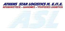 ΜΕΛΑΣ Athens Star Logistics